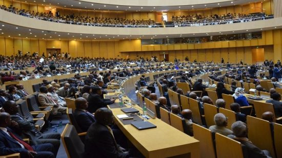 ADDIS ABABA: The African Union agreed Monday to readmit Morocco 33 years after it quit the bloc.
